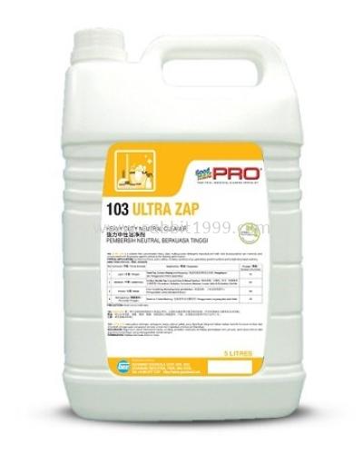 GOODMAID GMP 103 ULTRA ZAP