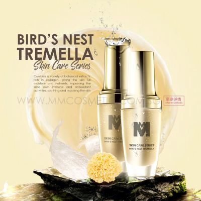 Bird's Nest Tremella Skin Care Series