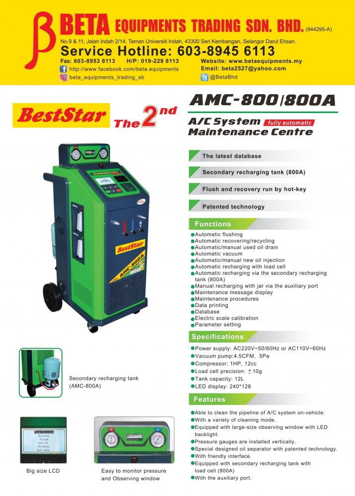 BESTSTAR AIR CONDITIONER SERVICE STATION AMC-800/800A