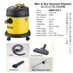 Bossman Wet & Dry Vacuum Cleaner BWD-20L1