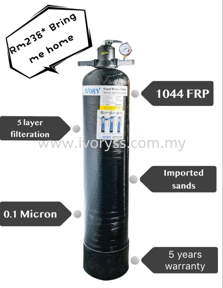 IVORY SAND FILTER ON BIG SALE!!
