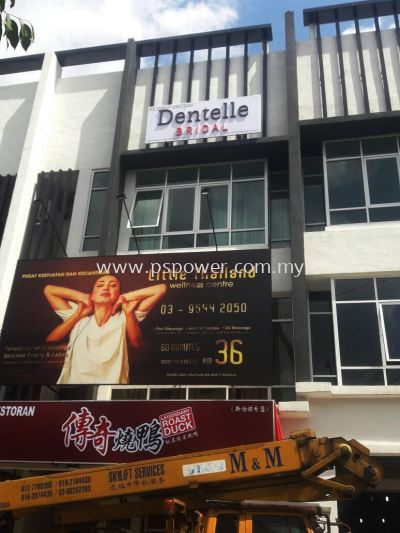 Outdoor Signage 17 (2)