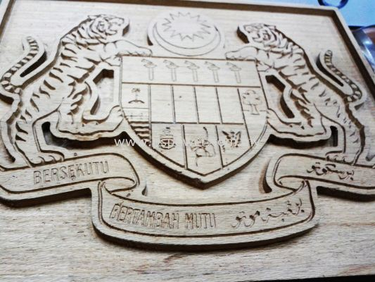Wood Engrave 5