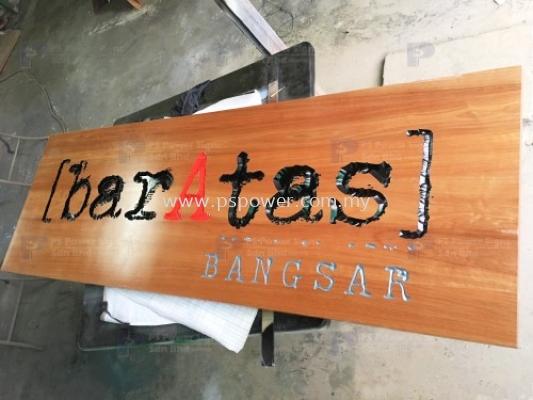 Wood Signage - Cafe