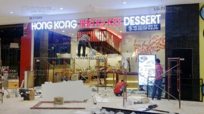 LED Signage - HONG KONG SHENG KEE DESSERT