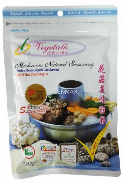 Mushroom Natural Seasoning (150g) / 花菇颗粒调味料 (150g)