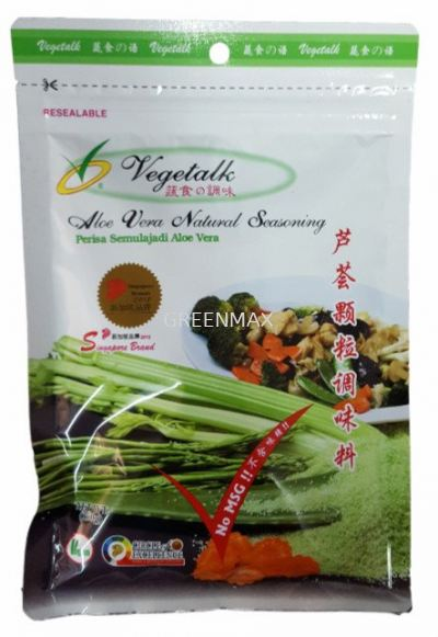 Aloe Vera Natural Seasoning (150g) / 芦荟颗粒调味料 (150g)