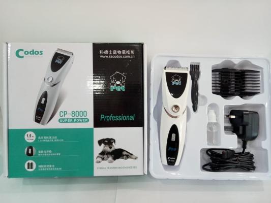Codos CP8000 Pet Clipper
