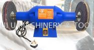 Romeo RBG2088 Bench Polisher 750w Bench Grinder Metal Working Machine