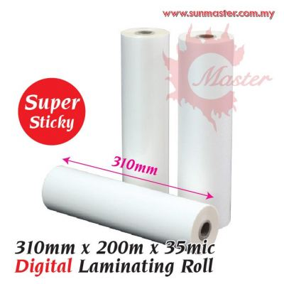 310mm Laminating Roll