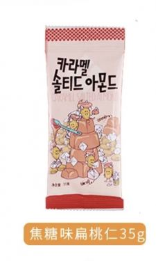 Korean Tom's Farm Almonds Caramel Flavor