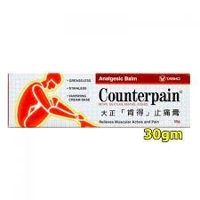 COUNTERPAIN ANALGESIC BALM (Relieves Muscular Aches and Pain) 30g