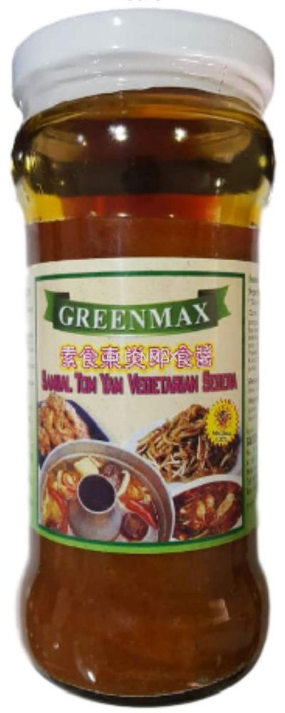 Veggie Tom Yum Paste (227g) / 素东炎酱 (227g)