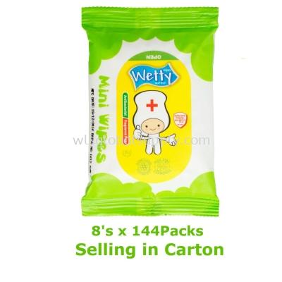 Wetty Mini Antibacterial Wet Wipes 8's x 144 (CARTON)