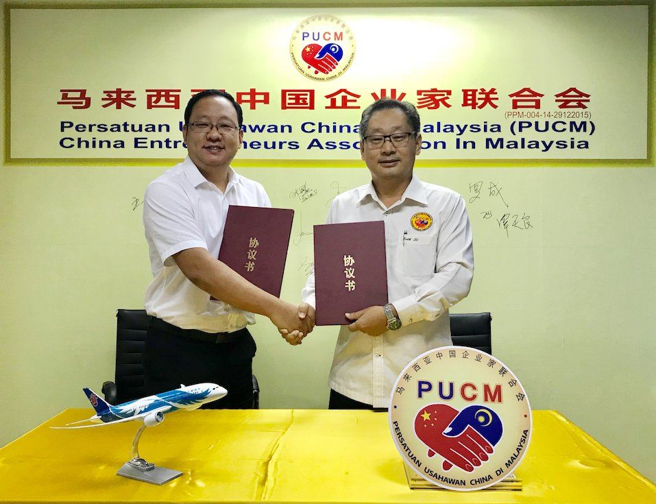 PUCM Sign Corporate Agreement with China Southern Airlines 马中企业家联合会与中国南方航空签署大客户协议