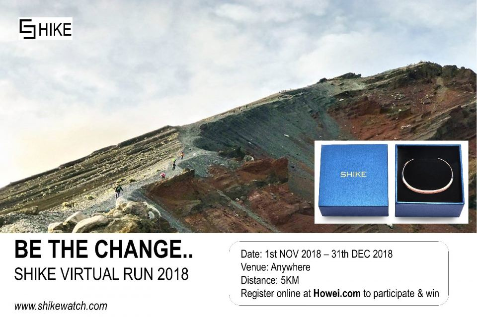 SHIKE BE THE CHANGE Virtual Run 2018 November 2018 Year 2018 Past Listing