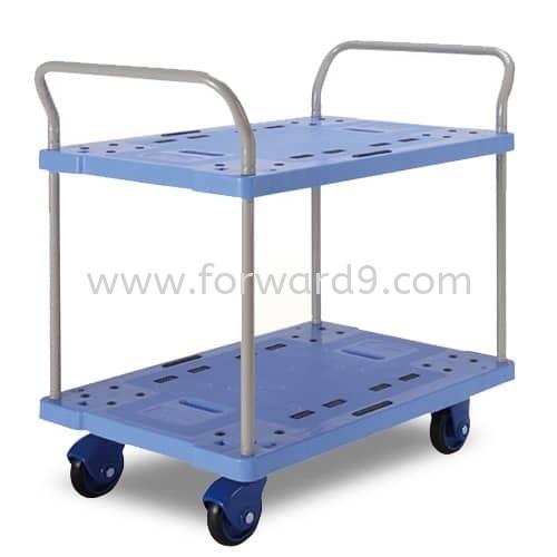 Prestar PF-304-P Double Deck Dual-Handle Trolley Trolley  Ladder / Trucks / Trolley  Material Handling Equipment