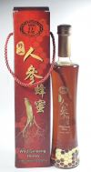 WILD GINSENG HONEY 670GM Personal Care