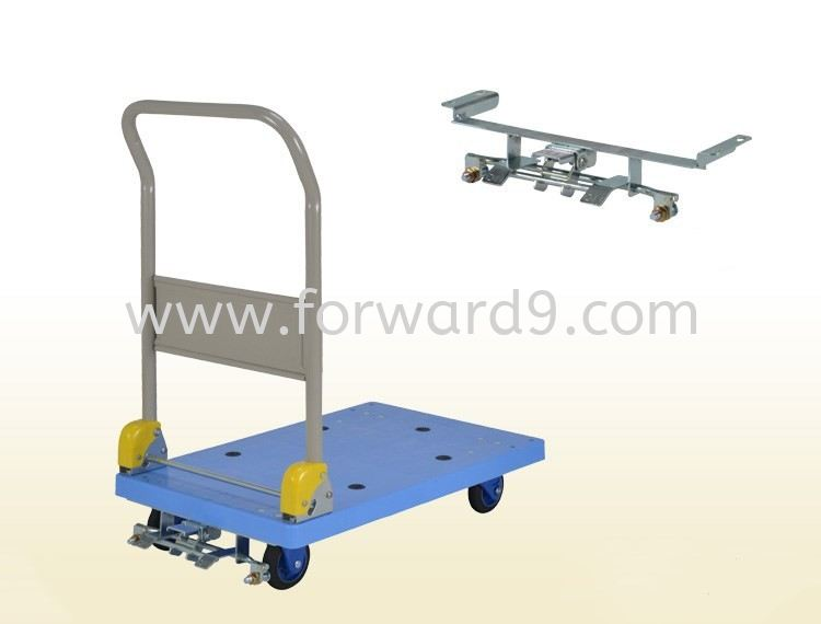 Prestar PB-S101C-P Folding Handle Trolley with Foot Parking Trolley  Ladder / Trucks / Trolley  Material Handling Equipment