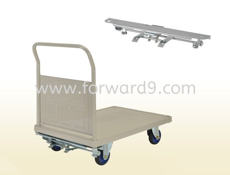 Prestar TF-S402 Fixed Handle Trolley with Foot Parking Trolley  Ladder / Trucks / Trolley  Material Handling Equipment