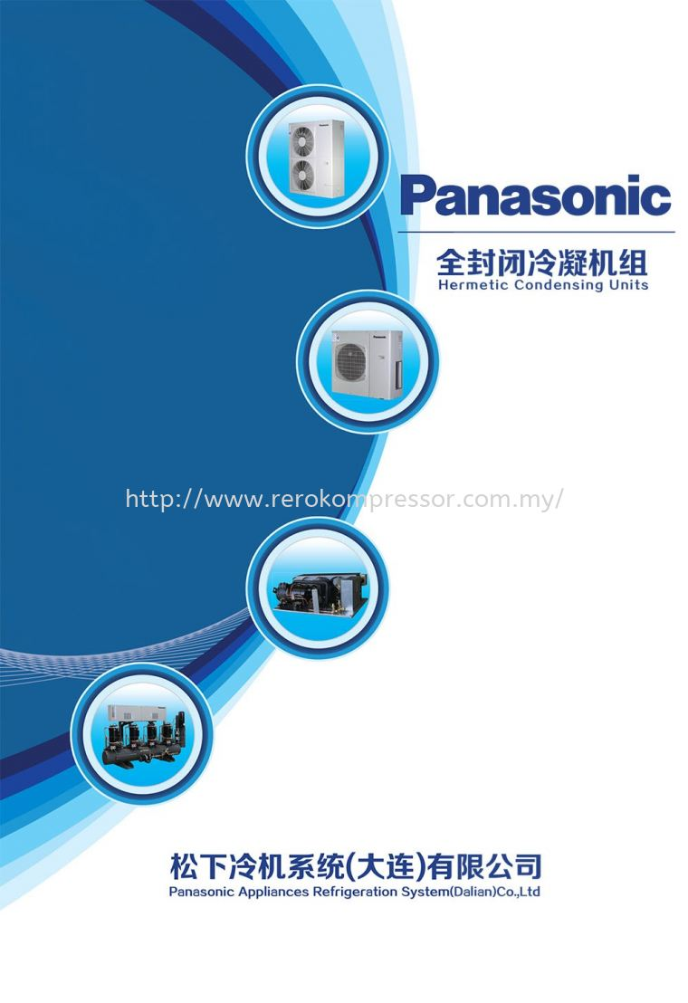 Panasonic Hermetic Condensing Unit Panasonic Hermetic Condensing Unit Panasonic