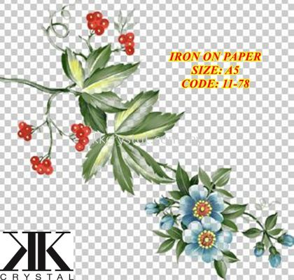 Iron On Paper, A5, 11-78#, BUY 1 GET 1 FREE