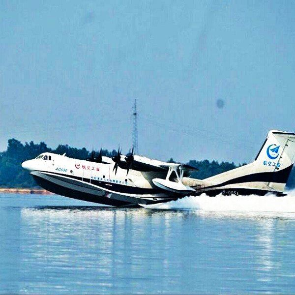 China's AG600 amphibious aircraft makes maiden flight from water TravelNews