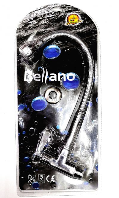 BELLANO WALL SINK TAP -BLN-1403W