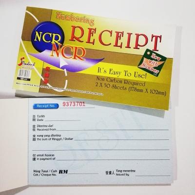 STANDARD NUMBERING RECEIPT (SRN650)