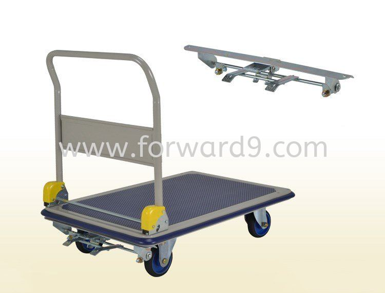 Prestar NF-S301 Folding Handle Trolley with Foot Parking Prestar Series  Truck and Trolley Material Handling Equipment