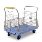 Prestar PF-HP307C-P Side-Net Hand Parking Trolley