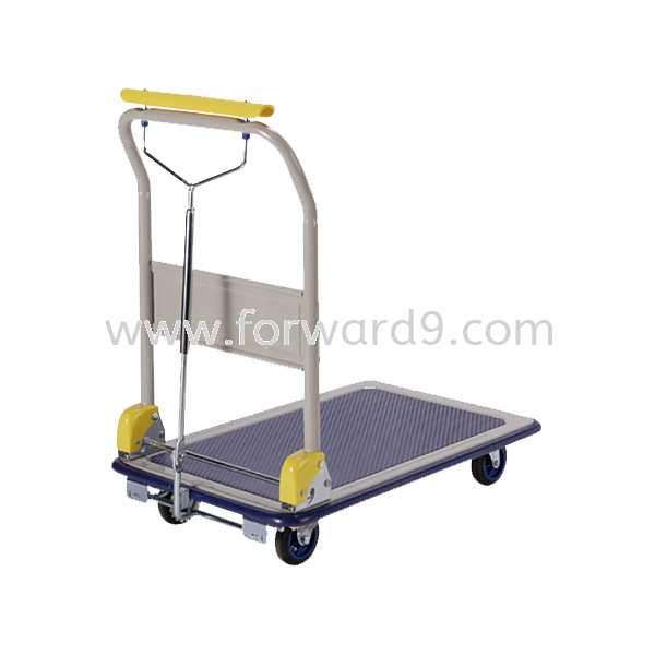 Prestar NB-HP101 Folding Handle Hand Parking Trolley Prestar Series  Truck and Trolley Material Handling Equipment