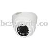 DH-HAC-HDW1400R DH-HAC-HDW1400R Dahua CCTV System