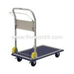 Prestar NB-WB101 Folding Handle Hand Brake Trolley