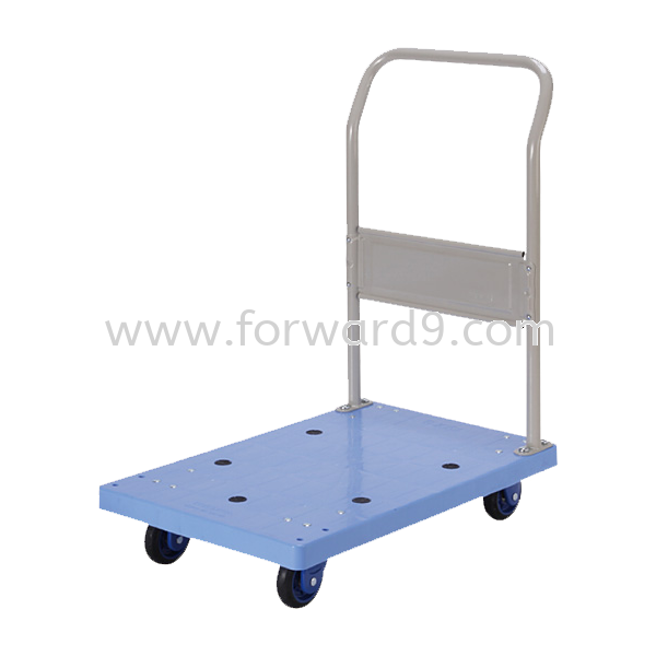Prestar PB-102-P Fixed Handle Trolley  Trolley  Ladder / Trucks / Trolley  Material Handling Equipment