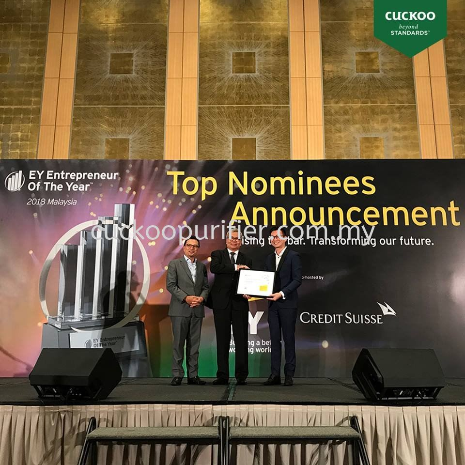 Cuckoo - Top 5 Nominated Enterpreneurs 2018 in the Emerging Category