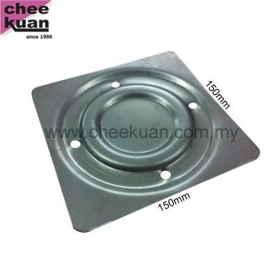 SQ Shape Metal Plate W4H