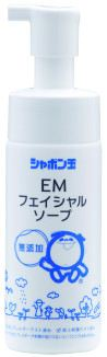 EM Shabondama Facial Soap 150ml
