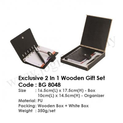 Malaysia Corporate Gift - Exclusive 2 In 1 Wooden Gift Set BG 8048