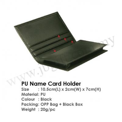 PU Name Card Holder