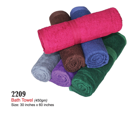 2209 Bath Towel (450gm)
