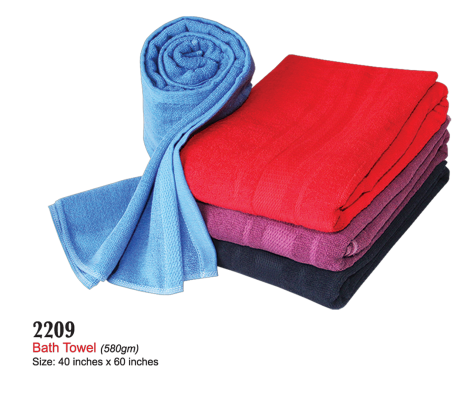 2209 Bath Towel (580gm)