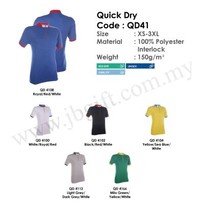 Quick Dry T-Shirt Uniform 100% Polyester Interlock QD41 (Unisex)