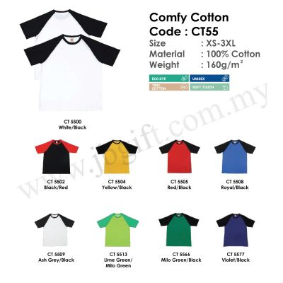 Comfy Cotton T-Shirt Uniform 100% Cotton CT55 (Unisex)