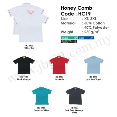 Honey Comb  60% Cotton 40% Polyester HC19 (Unisex)