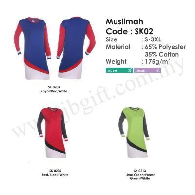 T-Shirt Muslimah 65% Polyester 35% Cotton SK02 (Female)
