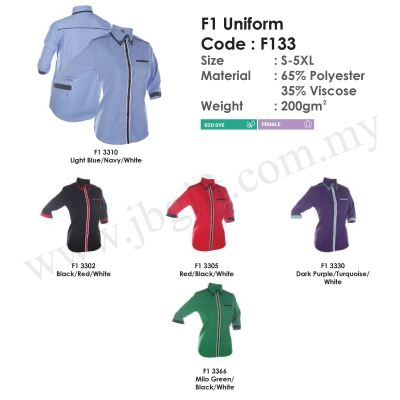 F1 Uniform 65% Polyester 35% Viscose F133 (Female)