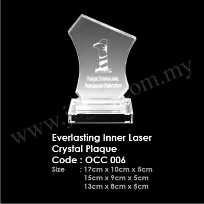Everlasting Inner Laser Crystal Plaque OCC 006