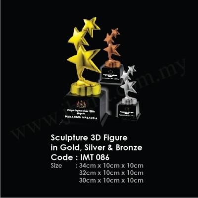 Sculpture 3D Figure in Gold, Silver & Bronze IMT 086