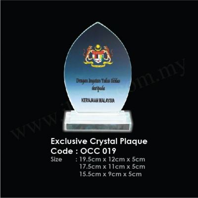 Exclusive Crystal Plaque OCC 019